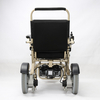 FC-P1 New Design Adults Power Electric Lithium Battery Wheelchair