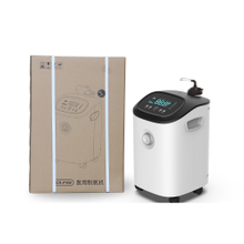 FC-P5W Home Use 5L Medical Mobile Portable O2 96% Oxygen Concentrator for Sale